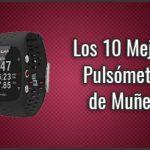 El Mejor Pulsómetro de Muñeca sin Banda – ¿Qué comprar? Sin Cinta Pectoral, también con GPS, Comparativa (Junio 2019)