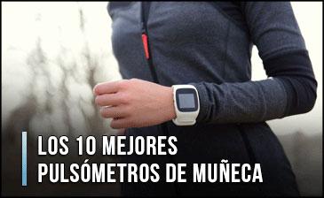 El Mejor Pulsómetro de Muñeca sin Banda – ¿Qué comprar? Sin Cinta Pectoral, también con GPS, Comparativa (Abril 2020)